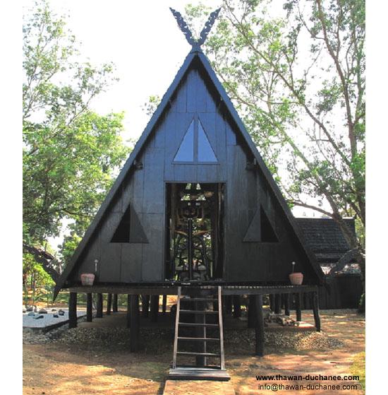 บ้านสามเหลี่ยม